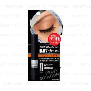 ISEHAN - Kiss Me Heavy Rotation Marker Liquid Liner 1 pc 1055223925