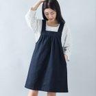 Set: Stripe T-Shirt + Plain Pinafore Dress 1596