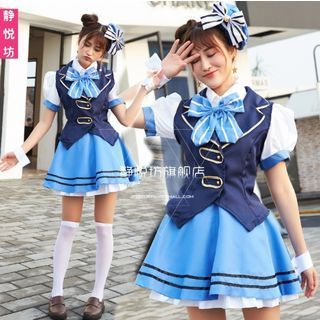 Is The Order a Rabbit? Kafuu Chino Cosplay Costume 1059690850