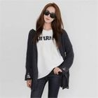 Open-Front Distressed Cardigan 1596