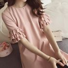 Frilled Sleeve Shift Dress 1596
