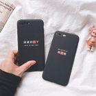 Lettering iPhone 6 / 6 Plus / 7 / 7 Plus Case 1596