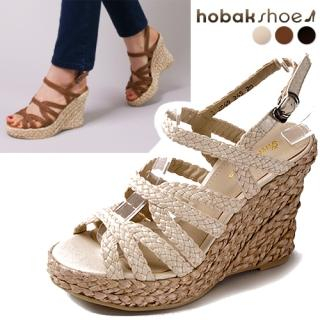 Buy HOBAK girls Woven Wedge Sandals 1022554996