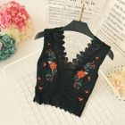 V-Neck Embroidered Tank Top 1596