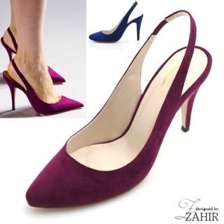 Picture of ZAHIR Faux Suede Slingback Pumps 1021398664 (Pump Shoes, ZAHIR Shoes, Korea Shoes, Womens Shoes, Womens Pump Shoes)