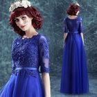 Elbow-Sleeve Lace Appliqu  A-Line Evening Gown 1596