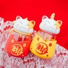 Lunar New Year Cat Cup 1596