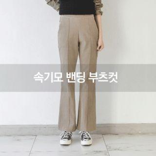 Band-Waist Elastic Boot-Cut Pants 1056858500