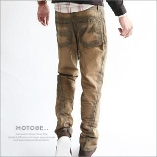 Buy MOTOBE Loose Fit Jeans 1021342784