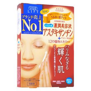 Kose - Clear Turn Lift Astaxanthin Mask 5 pcs