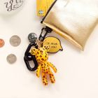 Bomgom - Leopard-Print Bear Key Chain (with Faux-Leather Pouch) 1596