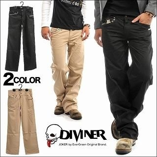 Buy Diviner Straight-Leg Studded Pants 1023060460