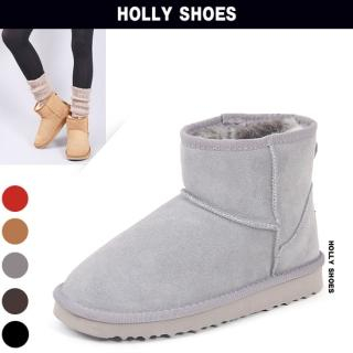 Buy Holly Shoes Fleece Lined Suede Ankle Boots 1021697449