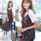 Set: Short-Sleeve T-Shirt + Floral Print Strappy Midi Dress 1596