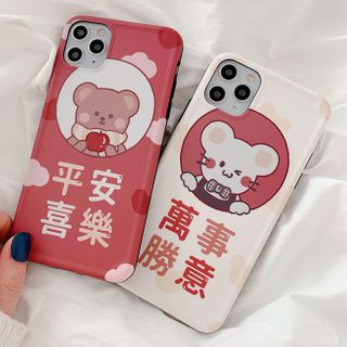 Chinese   iPhone   Phone   Year   Case   Plus   New