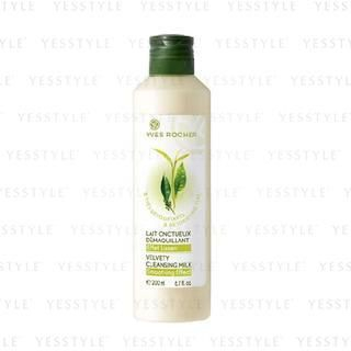 Onctuous Cleansing Milk 200ml