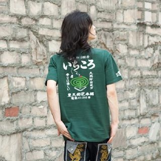 Picture of Buden Akindo Print Crewneck T-Shirt - Buden Mosquito Repellent 1022919602 (Buden Akindo, Mens Tees, Japan)