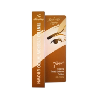 OnDay - Lipping Tinted Eyebrow Tattoo (Brown) 8g 1061476802