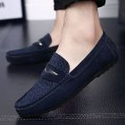 Woven Stitched Loafers от YesStyle.com INT