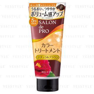 DARIYA - Salon De Pro Color Treatment (Natural Brown) 180g 1059483040