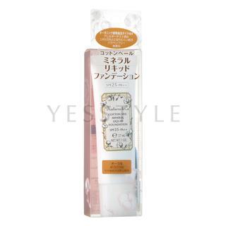 Kose - Nature & Co Cotton Veil Mineral Liquid Foundation SPF25 PA++ #415 30g