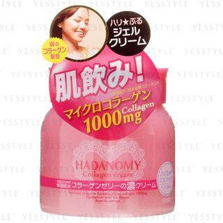 Hadanomy Collagen Cream 100g