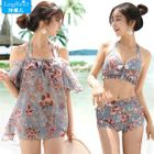 Set: Patterned Bikini + Cover 1596