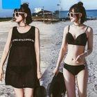 Set: Lettering Bikini + Cover-Up Tank Dress 1596