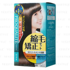 Utena - Proqualite Hair Straightening Set (Long Hair) 1 set 1596