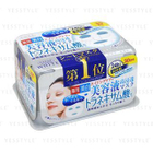 Kose - Clear Turn Essence Mask (Tranexamic Acid) 30 pcs 1596
