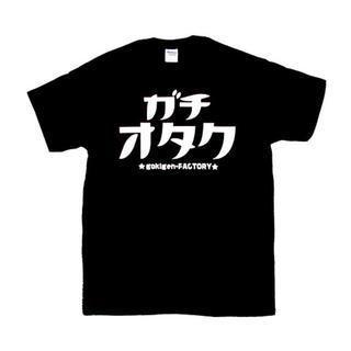 "Funny Japanese T-shirt ""Truly Otaku"
