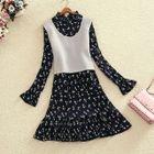 Plain Sweater Vest / Floral Print Long-Sleeve A-Line Dress / Set: Plain Sweater Vest + Floral Print Long-Sleeve A-Line Dress 1596