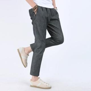 Buy Style Engine Pleated Jeans 1022932447