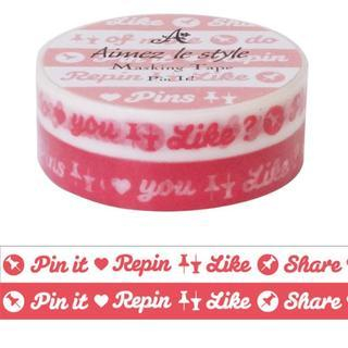 Image of Aimez le style Masking Tape Double Pink It!