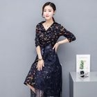 Set of two: Long-Sleeved Floral Print V-neck A-Line Lace Panel Sheath Dress 1596