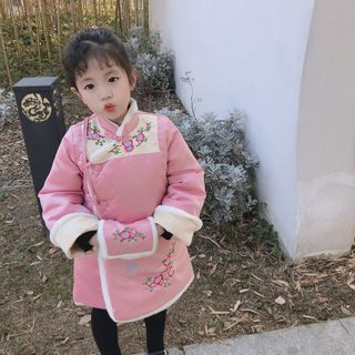 Chinese   Button   Frog   Year   Coat   Kid   New
