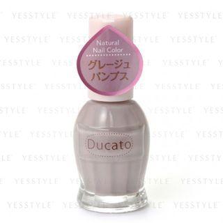 Ducato - Natural Nail Color (#N21) 1