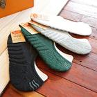 Non Skid No Show Socks 1596