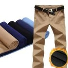 Fleece Lined Straight Leg Pants 1596