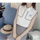 Set: Embroidered Sleeveless Shirt + Gingham Ruffle Hem Mini Skirt 1596