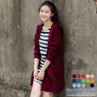Hooded Open-Front Cardigan 1596