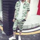 Set: Short-Sleeve Camouflage Jacket + Cropped Sweatpants 1596