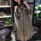 Set: Floral Print Chiffon Dress + Spaghetti Strap Tulle Dress 1596