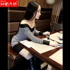 Houndstooth Off-Shoulder Bodycon Dress 1596