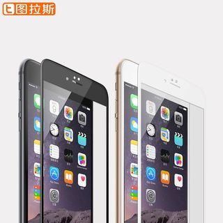 Tempered Glass Screen Protector - iPhone 6s 1050271023
