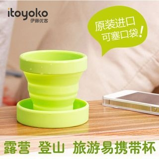 Foldable Silicone Cup 1061418003