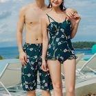 Set: Floral Print Cutout Swimsuit + Cover-Up 1596