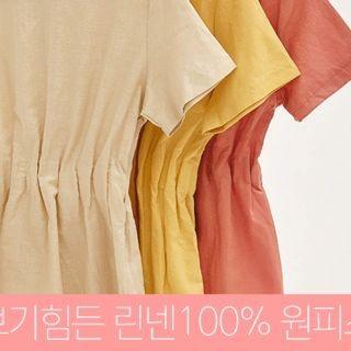 Short-Sleeve Tie-Waist Linen Mini Dress 1061144977