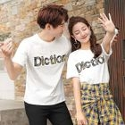 Couple Matching Set: Letter Embroidered Short-Sleeve T-Shirt + Plaid A-Line Skirt / Letter Embroidered Short-Sleeve T-Shirt 1596