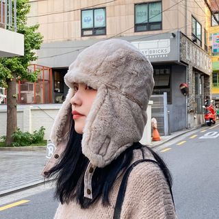 Image of Couple Matching Furry Earflap Hat